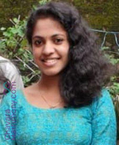 Changanacherry Matrimony  Bride user ID: chiravala