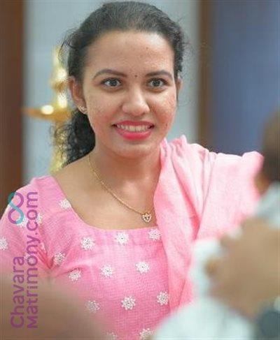 Ernakulam Bride user ID: CEKM460191