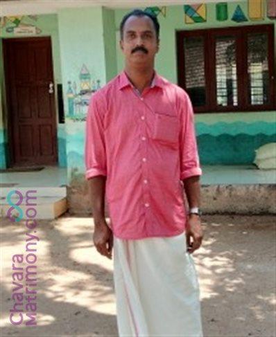 Thrissur Matrimony  Groom user ID: Sajan312