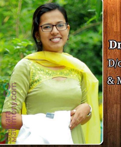 Irinjalakuda Diocese Matrimony  Bride user ID: Pauly123