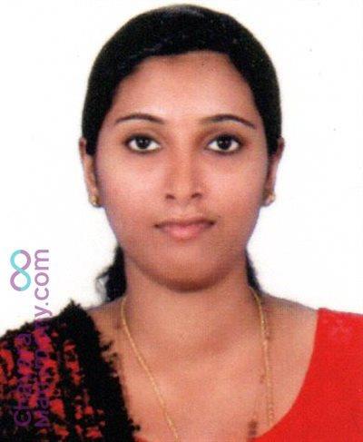 Dubai Matrimony  Bride user ID: LintuXavier1993