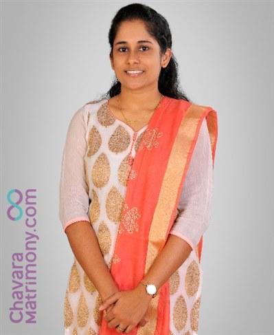 Kottayam Bride user ID: CPLA459580
