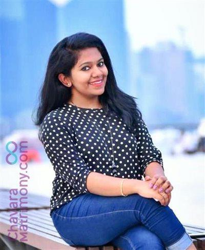 UAE Bride user ID: treeza
