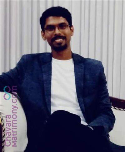 Anglo Indian Matrimony  Groom user ID: agindcruz123