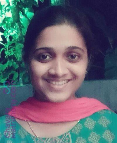 Knanaya Catholic Matrimony  Bride user ID: Amulyaraju