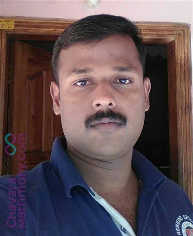 Syro Malankara Catholic Groom user ID: sebin2442