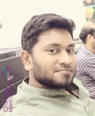 UAE Groom user ID: CCBE456180