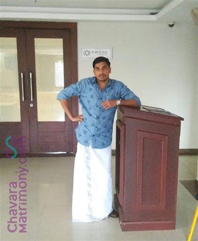 Kottayam Groom user ID: joice940