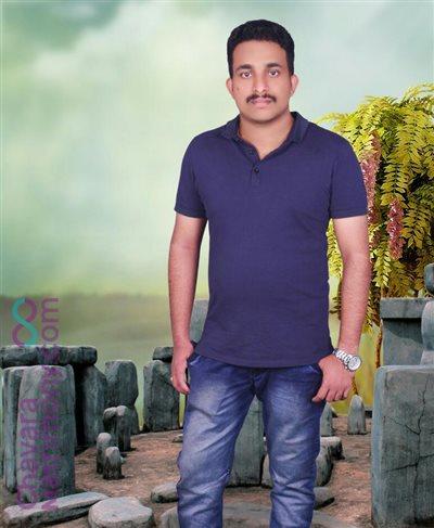 UAE Groom user ID: CKPY456797