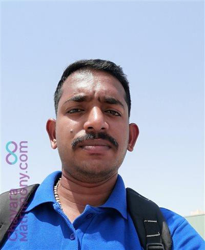 Qatar Groom user ID: Jijochacko1