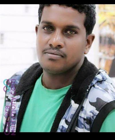 Bangalore Diocese Matrimony  Groom user ID: dinesh22