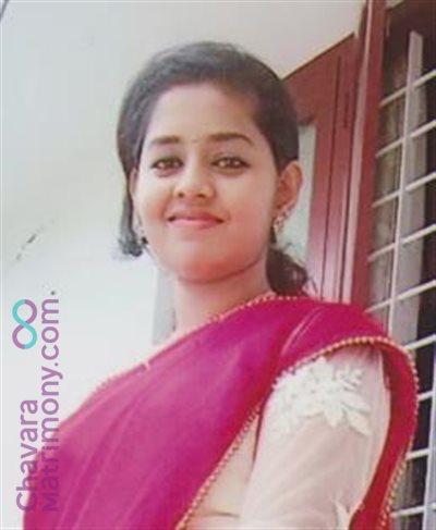 Irinjalakuda Diocese Bride user ID: CCKY456817