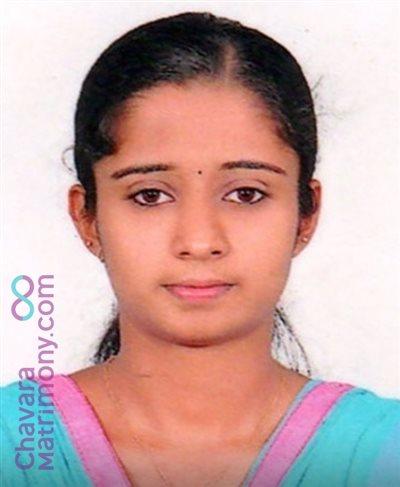Wayanad Matrimony  Bride user ID: jeenageorgekv