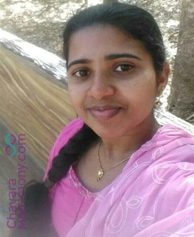 Kandanad West Diocese Bride user ID: anittapaul