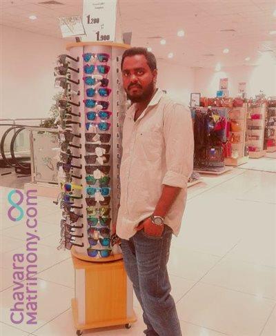 Trivandrum Groom user ID: Jijoc501