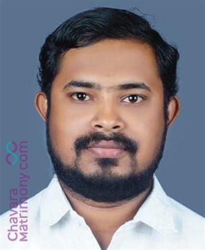Bangalore Diocese Matrimony  Groom user ID: CBGR234205
