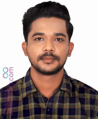 Cochin Groom user ID: CEKM235518