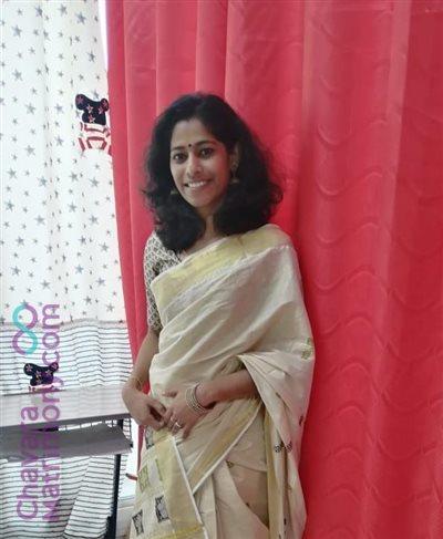 UAE Matrimony  Bride user ID: christeenarose