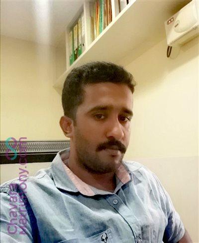 Kothamangalam Diocese Groom user ID: albinkp8887
