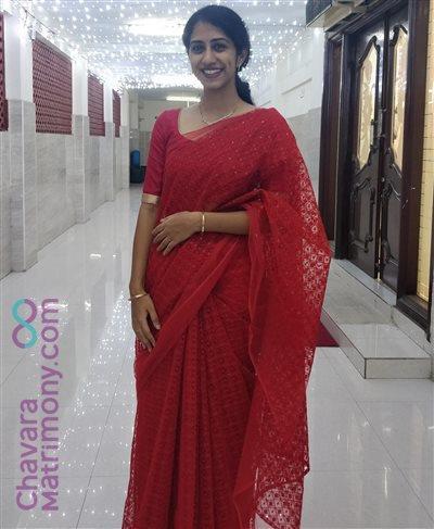 Professor Lecturer Bride user ID: ankitha95