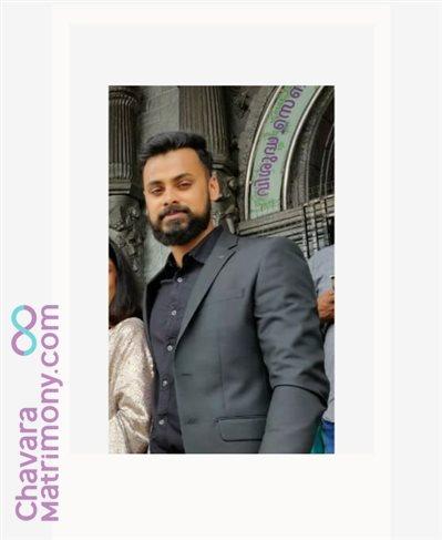 Bangalore Diocese Groom user ID: CBGR234307