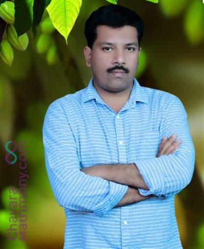 Mangalore Groom user ID: geomathewn1