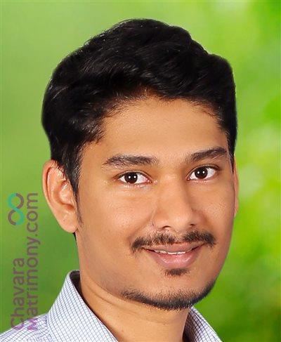 Kottayam Groom user ID: CKTM234561