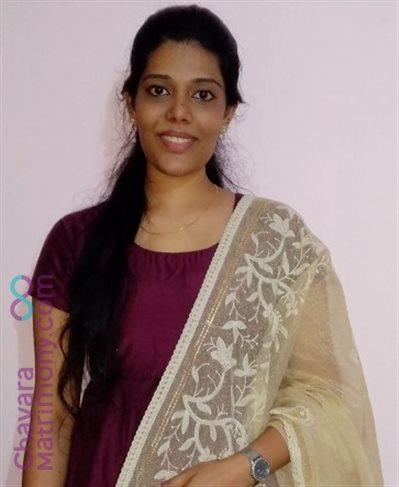 Irinjalakuda Diocese Bride user ID: CIJK457519