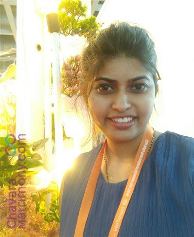 Calicut Diocese Bride user ID: Neethu093