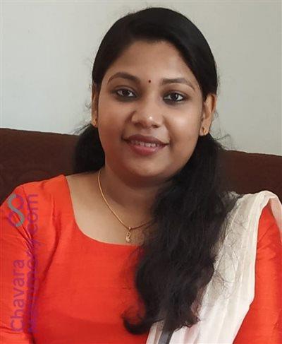 Thamarassery Diocese Matrimony  Bride user ID: neethu246