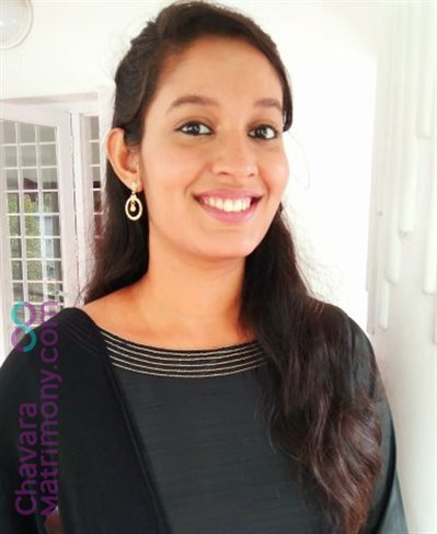 Irinjalakuda Diocese Bride user ID: CIJK457517