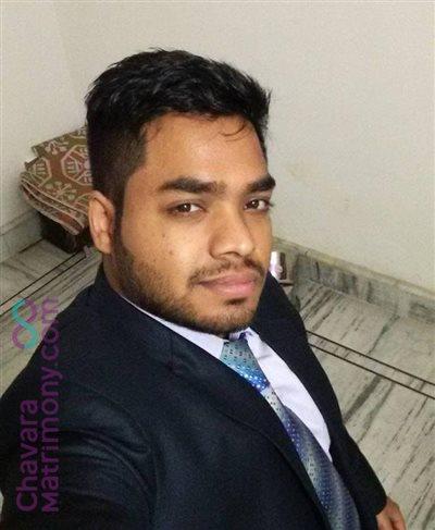 Software Professional Groom user ID: nobin1698