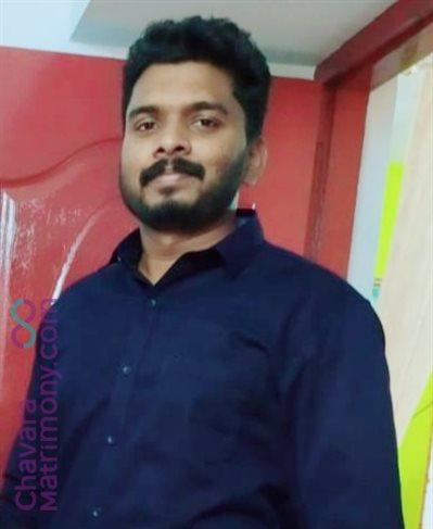 Punalur Diocese Groom user ID: iamfbn93