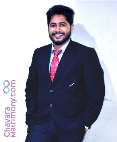 Delhi Groom user ID: Jaimy16