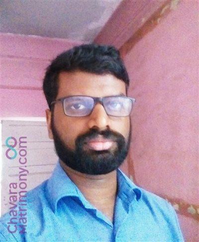 Kandanad Diocese Groom user ID: grace1787