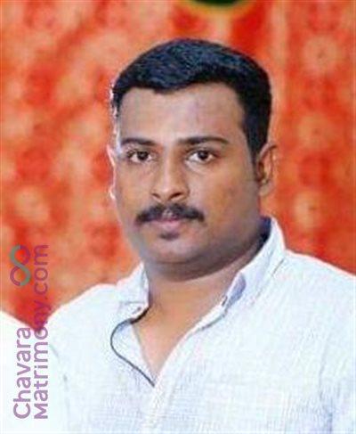 Mavelikkara Diocese Matrimony  Groom user ID: Shibin181991