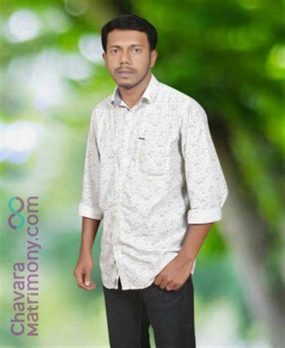 Adimaly Groom user ID: sobinkchacko