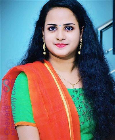 Thrissur Matrimony  Bride user ID: CTCR458538