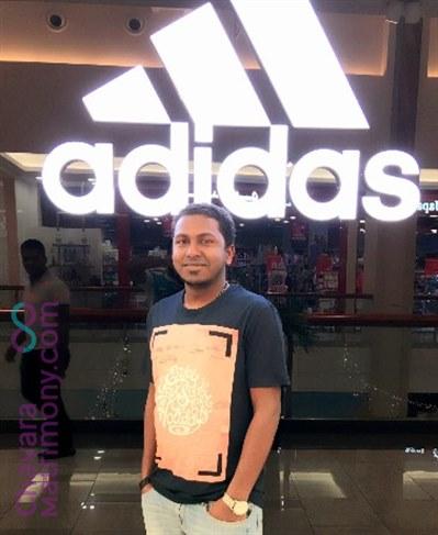 trivandrum Groom user ID: CTVM456967