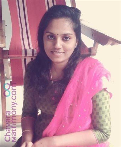 Pala Diocese Matrimony  Bride user ID: MEERA3008