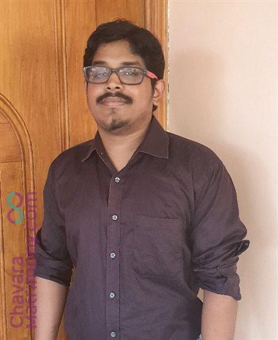 Changanacherry Archdiocese Matrimony  Groom user ID: CKTM457265