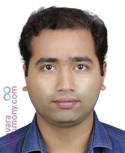 Kerala Groom user ID: CIJK456892