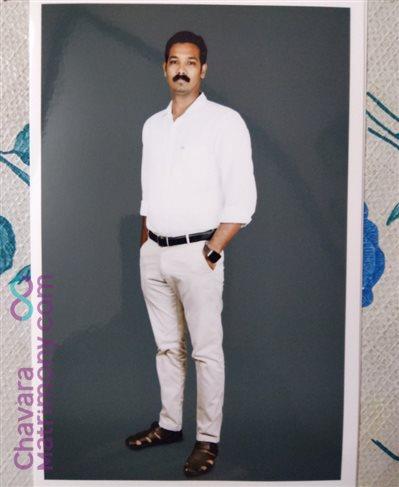 Kerala Groom user ID: sinto5995