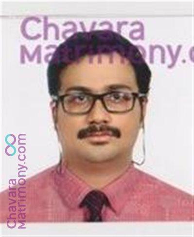 Changanacherry Archdiocese Groom user ID: tamatools