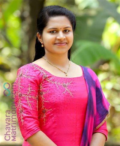 Angamaly Matrimony  Bride user ID: Diliya