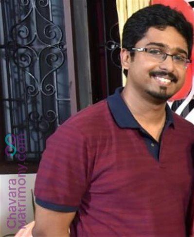 Trivandrum Groom user ID: ANNLEN52