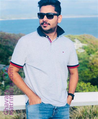 Trivandrum Groom user ID: tverghese