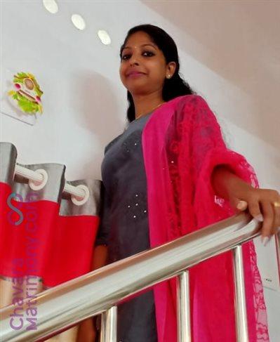 Ernakulam Bride user ID: Akhilapoulose43