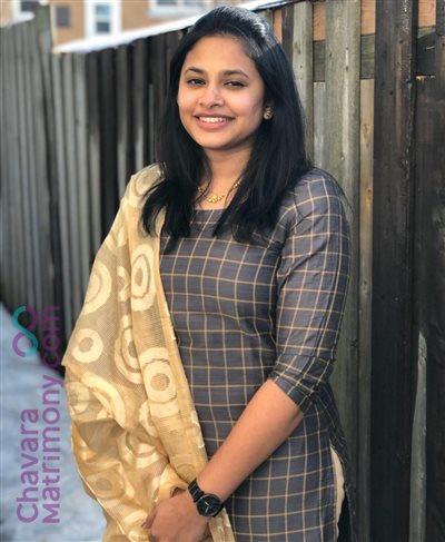 Ernakulam Bride user ID: ANUMARY13