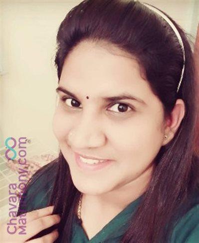 Bahrain Bride user ID: minilacross